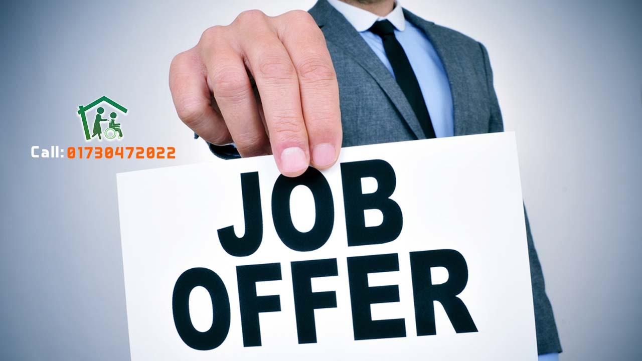 Job Offer 2018 in Dhaka Bangladesh - Nursing Home Care