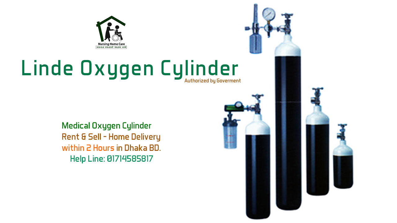 Medical Oxygen Cylinder Rent & Sell - Home Delivery within 2 Hours in Dhaka BD