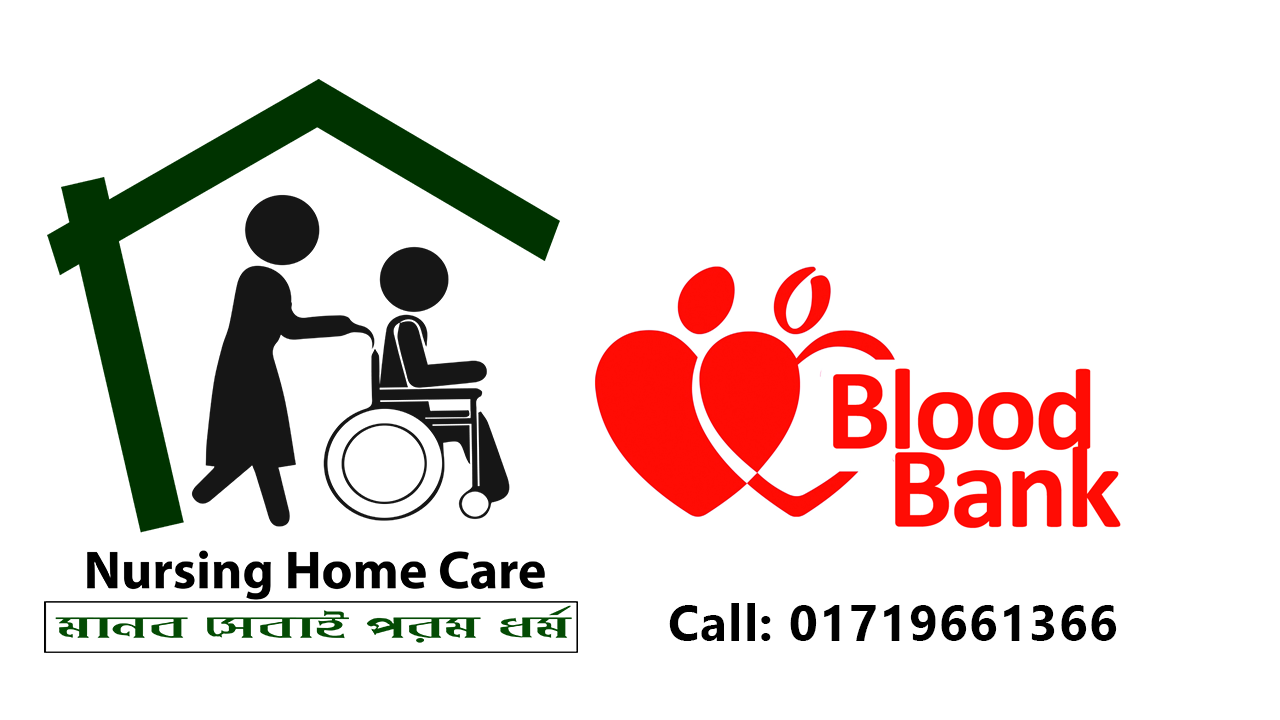 Nursing Home Care Blood Bank