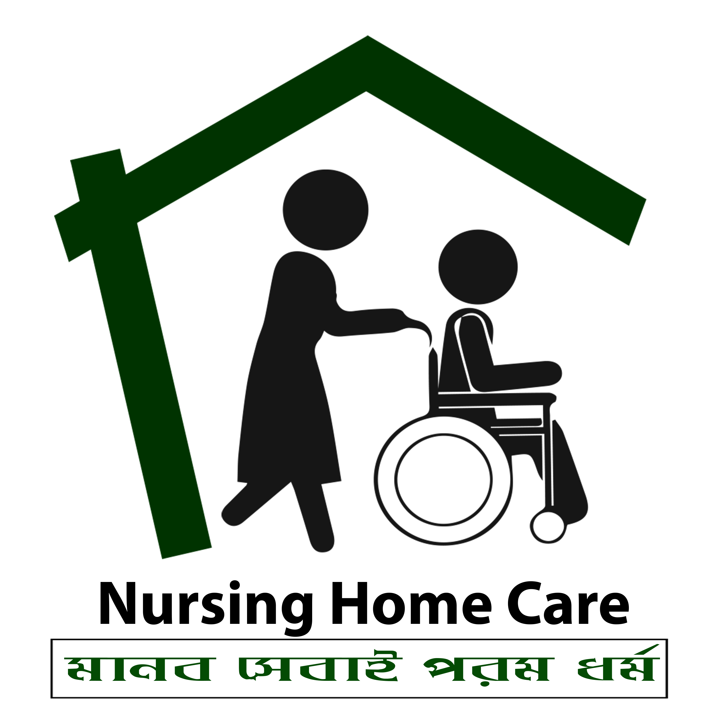 Nursing Home Care Logo