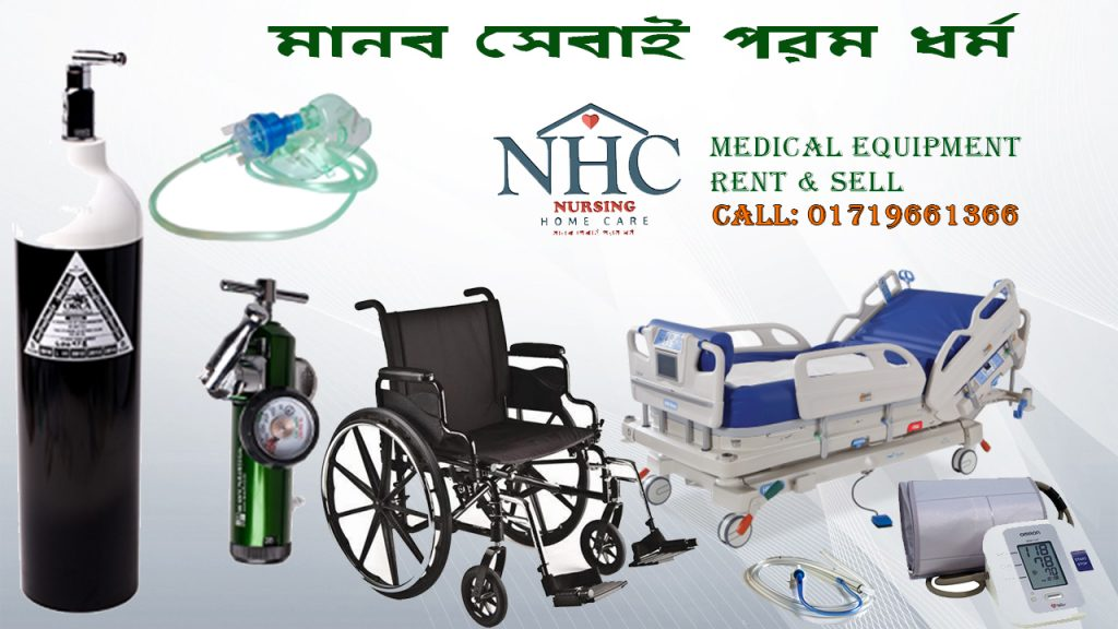 medical equipment rent & sell