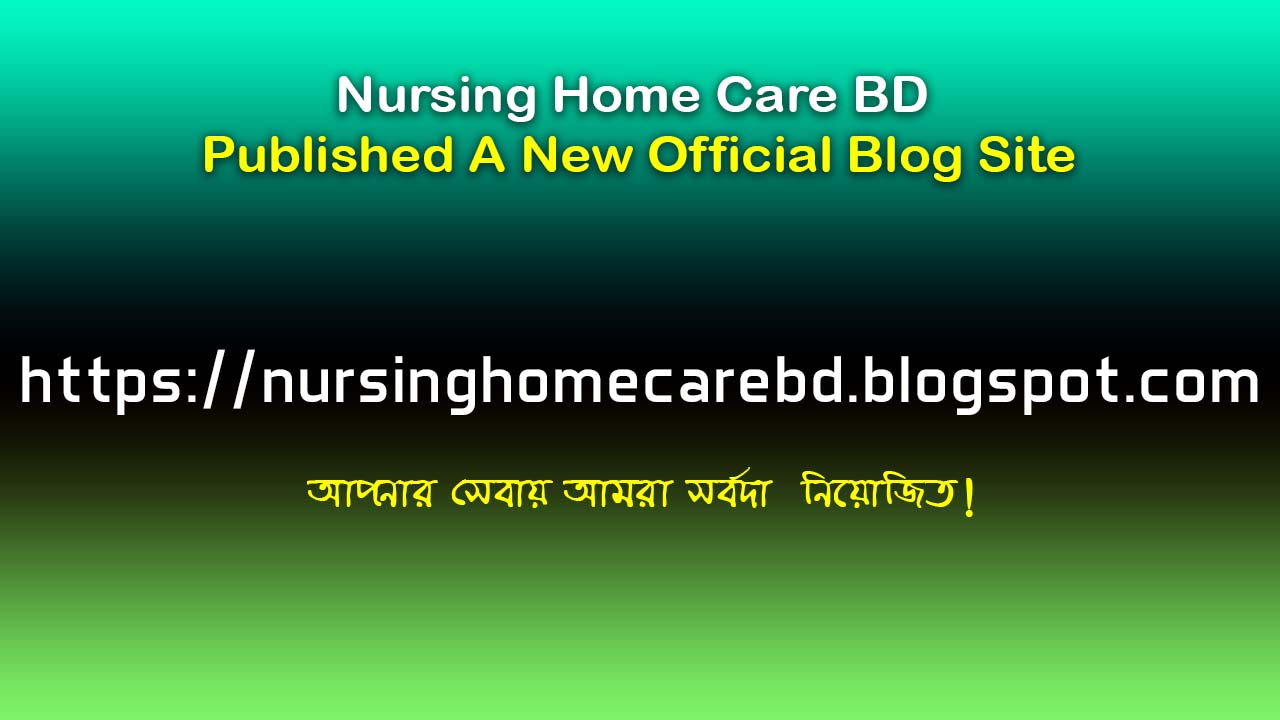 nursing home care bd blog site